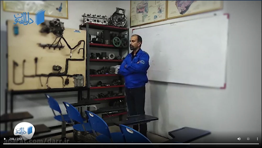 ویدیو توضیحات دوره تعمیر موتور