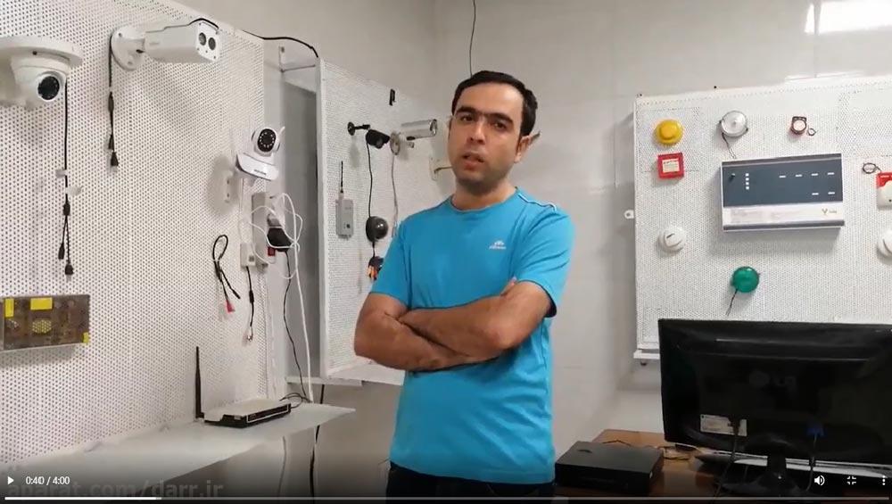 ویدیو آموزش راه اندازی دوربین مداربسته wifi