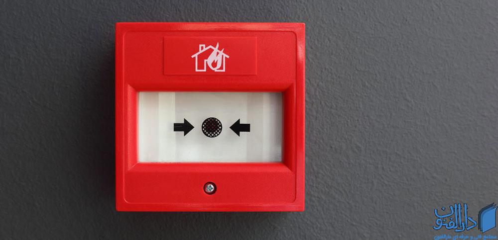 دکمه اعلام حریق دستی