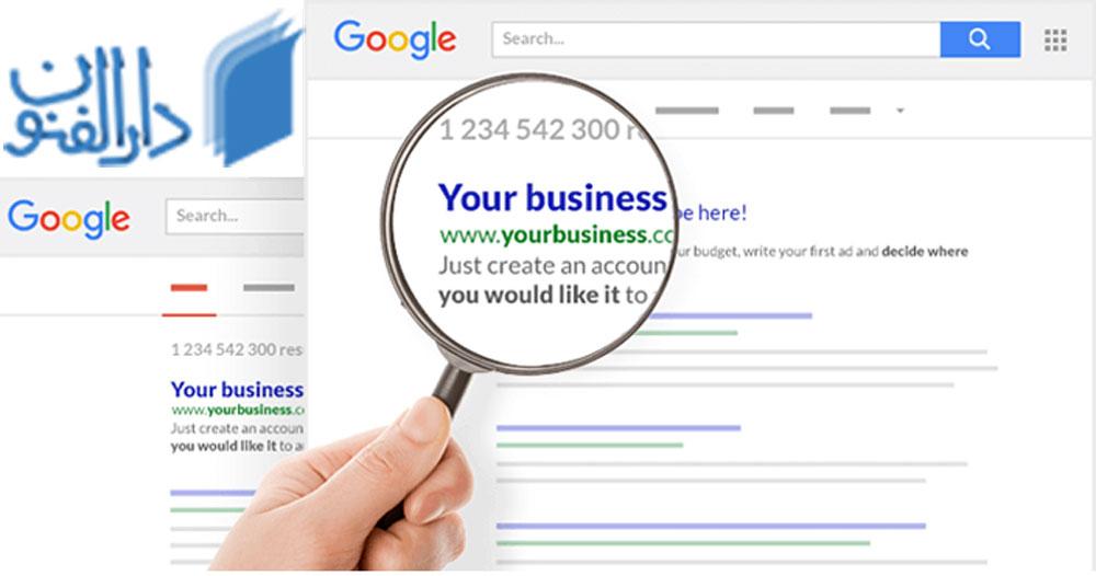 شرکت در دوره سئو برای گسترش کسب و کار اینترنتی مفید است.
