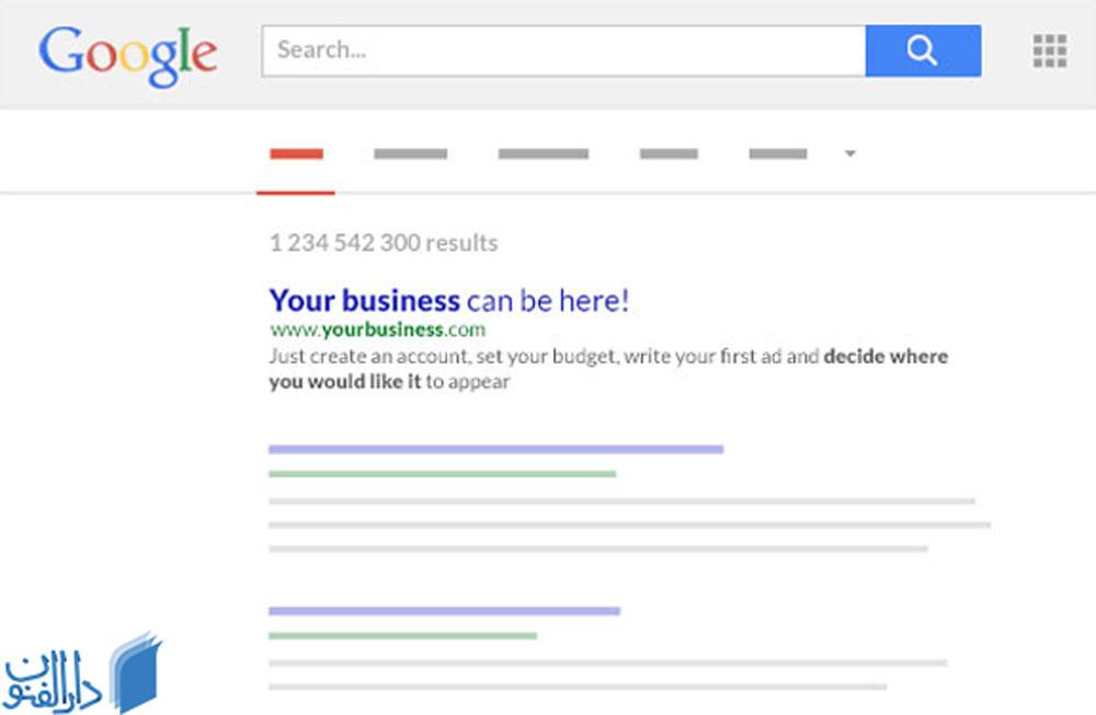 با شرکت در آموزش سئو وب سایت می توانید کسب و کار خود را به صفحه اول گوگل بیاورید