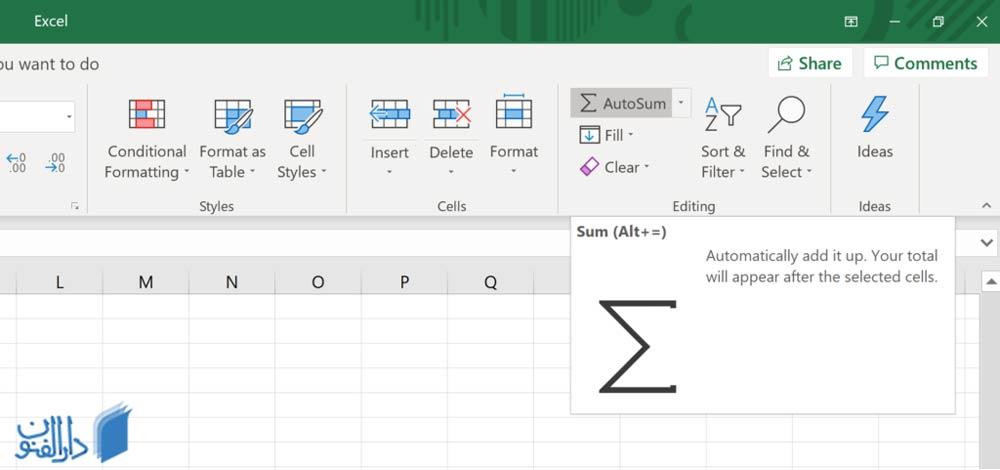 استفاده از قابلیت Autosum در اکسل برای فرمول نویسی