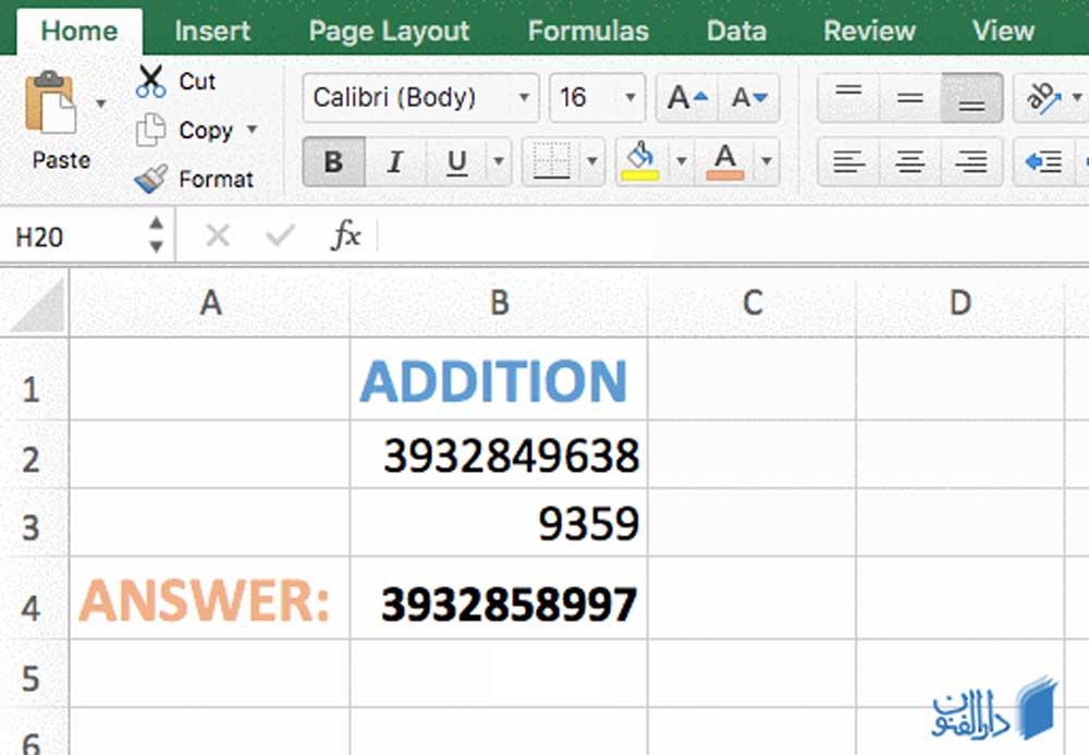محاسبه داده های عددی یکی از کاربردهای اصلی اکسل است.