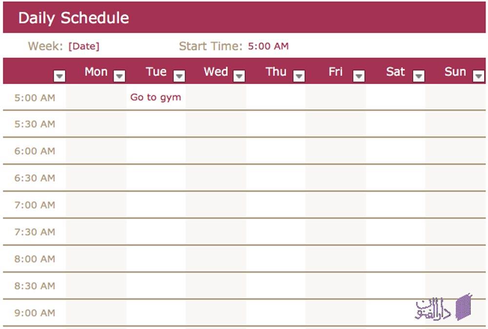 تقویم برنامه ای ایجاد شده با Excel