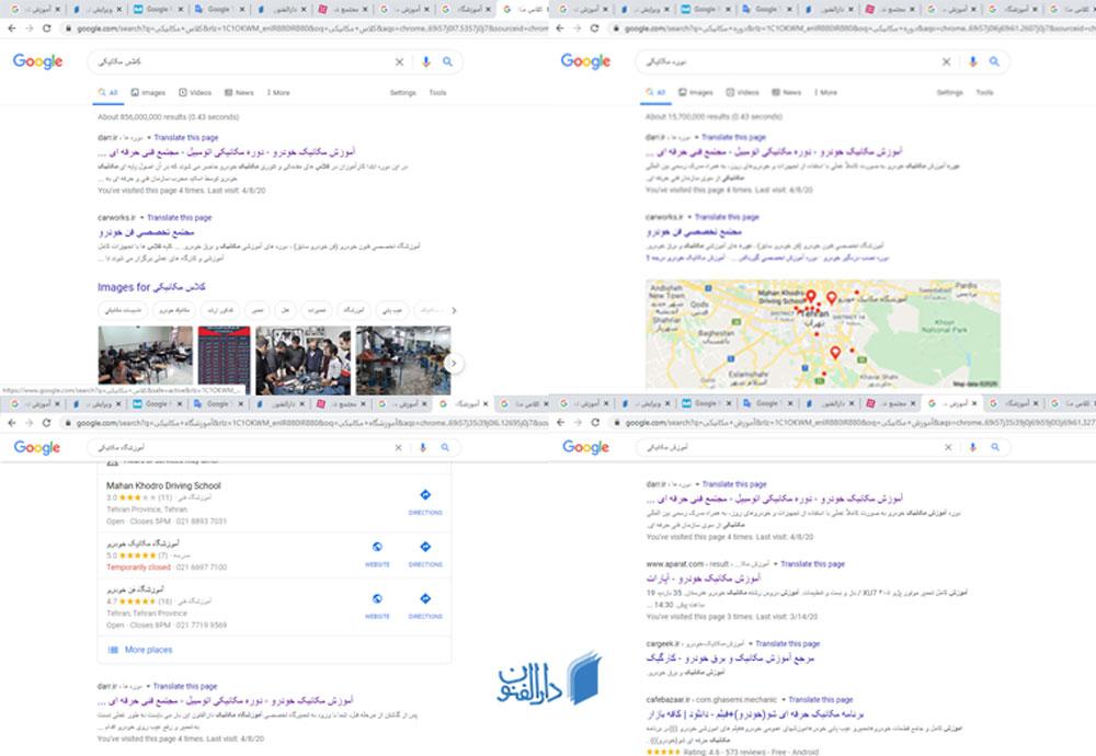 نتایج جستجو تاثیر گرفته از rankbrain