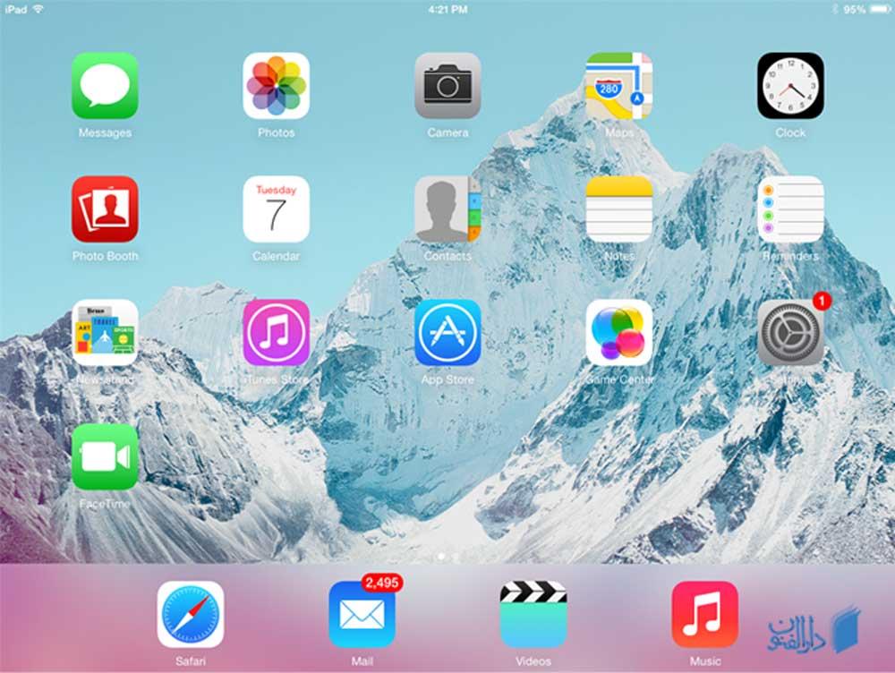 تصویری از صفحه یک دستگاه IOS